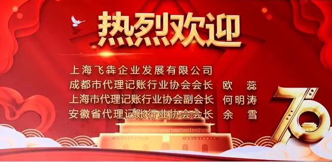 成都汇成、安徽博强、上海企盈企业对接平台与上海市庄行镇达成战略合作